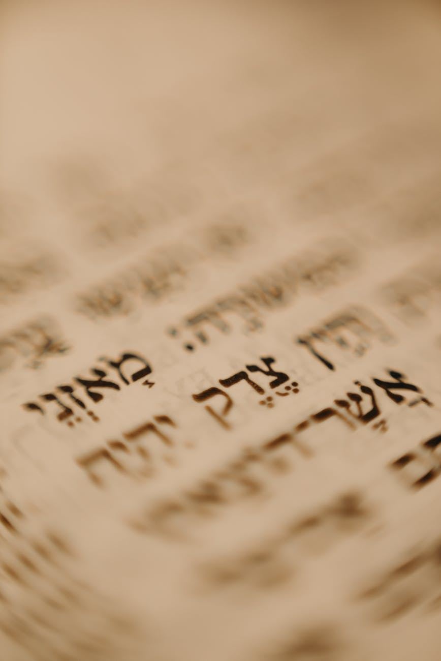 close up of a book in hebrew